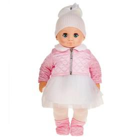 Кукла «Пупс 12», 42 см