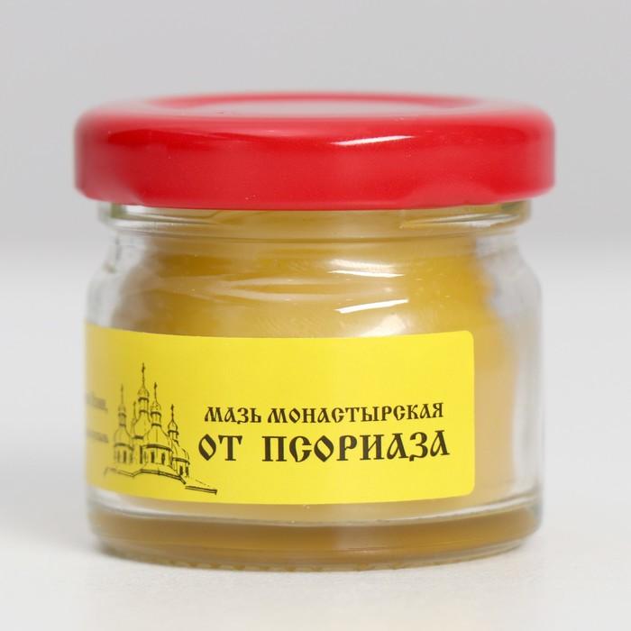 Мазь монастырская «От псориаза», 25 мл