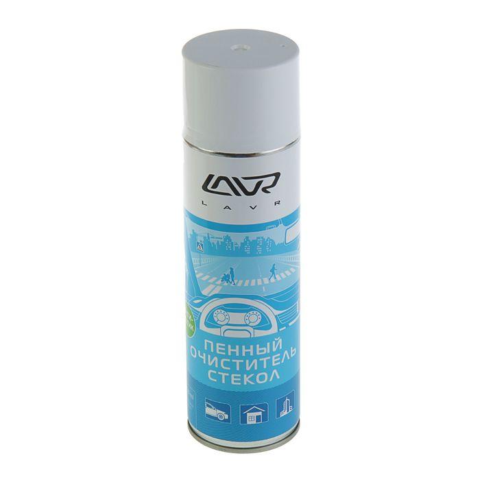 Очиститель стекол LAVR пенный, антистатик, 650 мл, аэрозоль