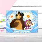 """Аппликация перьями и стразами """"Очень добрый день!"""", Маша и Медведь"""