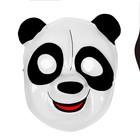 """Карнавальная маска """"Панда"""""""