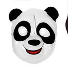 "Carnival mask ""Panda"""