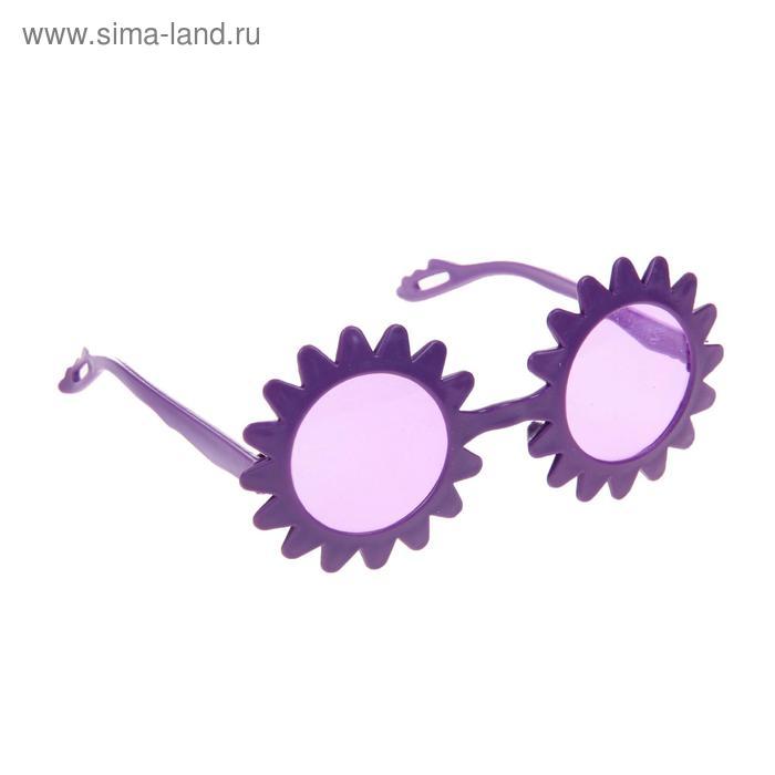 """Карнавальные очки детские """"Цветное солнышко"""", цвета МИКС"""