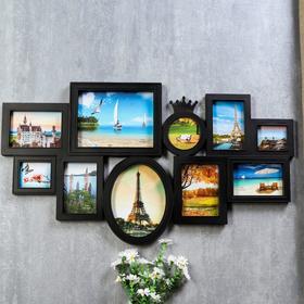 "Plastic photo frame for 10 photos 10x10, 10x15, 13x18, 15x20, 20x25 cm ""Crown"" black 45х80 cm"