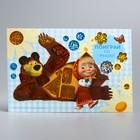 """Мозаика гелевыми стразами """"Поиграй со мною!"""", Маша и Медведь"""