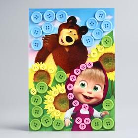 """Аппликация пуговками """"Маша и подсолнухи"""" + клейкая лента,  Маша и Медведь"""
