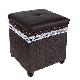 Короб для хранения (пуф) «Глория», 40×40×45 см, цвет тёмно-коричневый