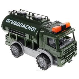 Военная спецтехника «Цистерна «Огнеопасно»
