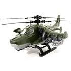 Военный тягач «Щит», с вертолетом - фото 105650640