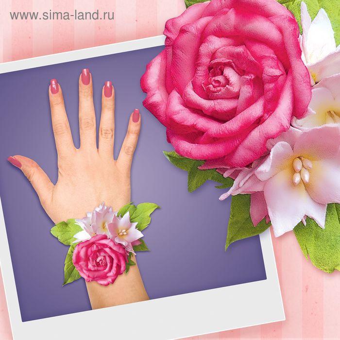 """Набор для создания браслета из фоамирана """"Розовая роза"""""""