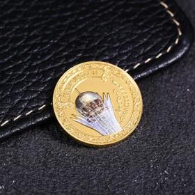 Монета «Казахстан», d= 2.2 см