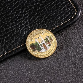Монета «Оренбург» Ош