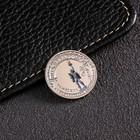 Монета «Нижневартовск»