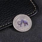 "Coin ""Khanty-Mansiysk"", dia. 2.2 cm"
