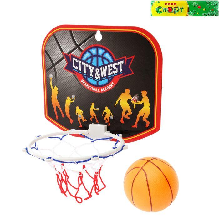 """Баскетбольный набор """"Стритбол"""", с мячом"""