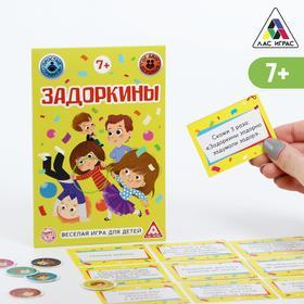 Настольная веселая игра с фантами «Задоркины»