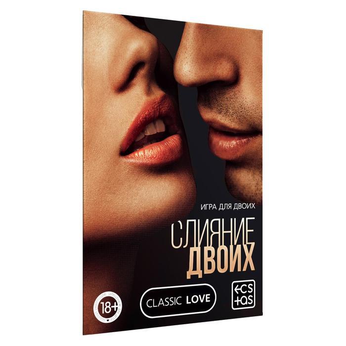 Игра секса на двойх