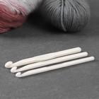 Набор крючков для вязания, d = 7/8/9 мм, 14 см, 3 шт, цвет белый