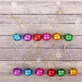 Бубенчики, набор 12 шт., размер 1 шт: 2×2 см, цвет красный, жёлтый, розовый, синий, зелёный