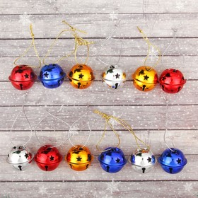 Bells, set of 12 PCs., 1 PC. size 3×3 cm color red, yellow, blue, silver