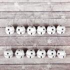 Бубенчики, набор 12 шт, размер 1 шт 3*3 см , цвет белый