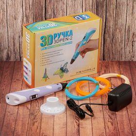 3D pen with display, kit PLA plastic, color purple, nozzle diameter 0.7 mm