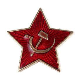 Звезда - значок 2,5 см Ош