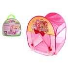 Игровая палатка «Домик принцессы» с занавесками и бантами, цвет розовый