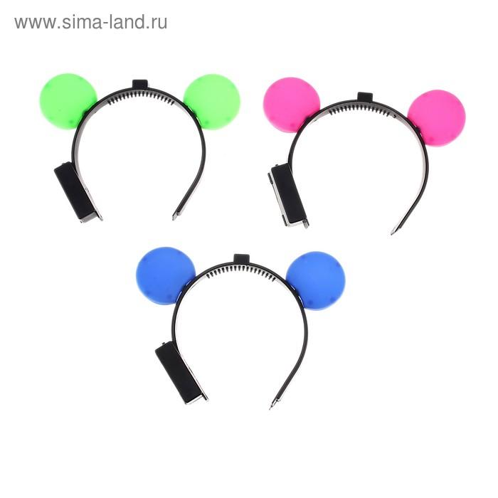 Ободок световой с ушками мыши, маленький, цвета МИКС
