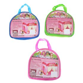 """Play tent """"House with curtains"""", color pink"""