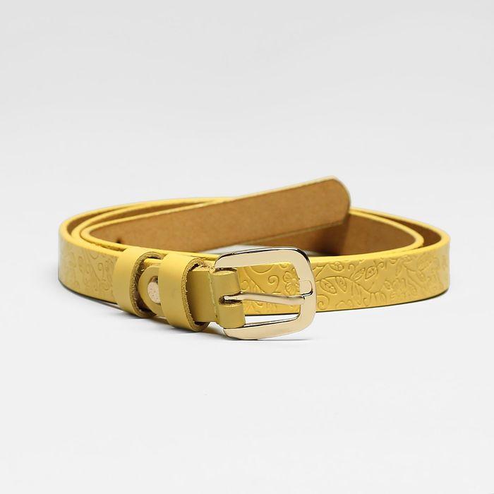 Ремень, пряжка золото, ширина - 1,8 см, цвет жёлтый