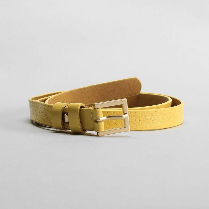 Ремень, пряжка матовое золото, ширина - 1,8 см, цвет жёлтый