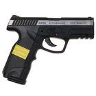 Пистолет Steyr M9-A1 металл/серебро (19 ВВ / полуавтомат)