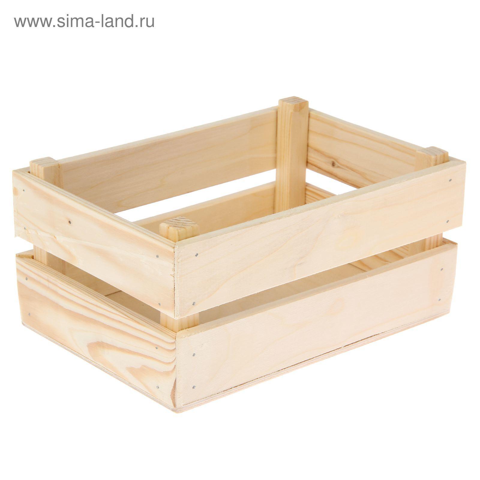 bed51e1a1c0e9 Ящик деревянный (2542609) - Купить по цене от 284.90 руб. | Интернет ...