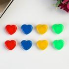 """Магнит пластик """"Сердечки цветные"""" набор 8 шт 1,8х1,8 см"""