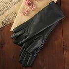 Перчатки женские, длинные, размер 7.5, с подкладом, цвет чёрный
