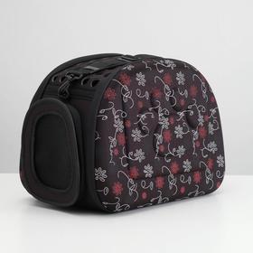 Складная сумка-переноска с отдельным входом, материал EVA, 43,5 х 28 х 33 см, черная