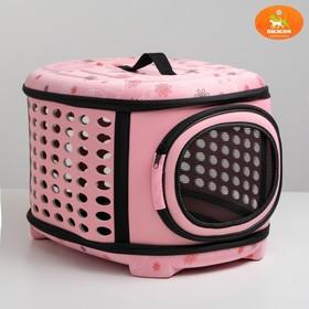 Складная сумка-переноска большая, материал EVA, 42,5 х 37,5 х 29,5 см, розовая