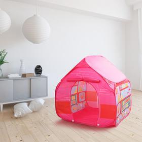 Игровая палатка «Магазин мороженого», цвет розовый