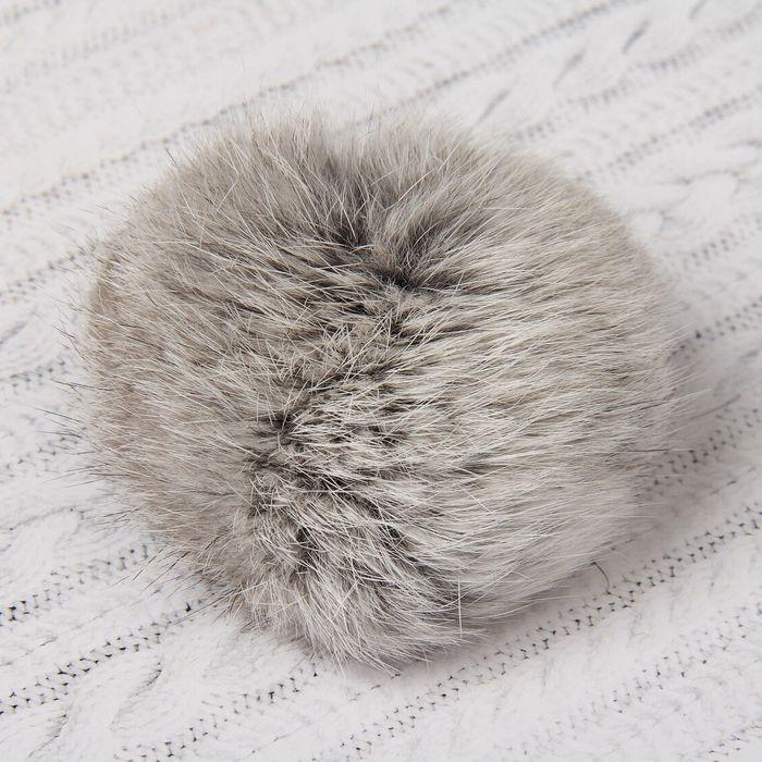 Помпон из натурального меха зайца, размер 1 шт: 8 см, цвет серый