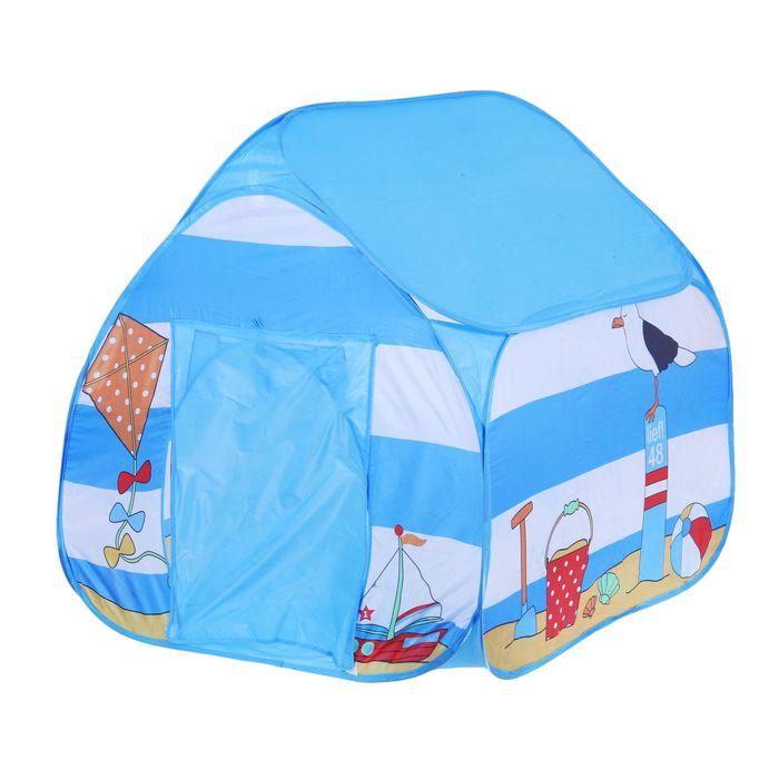 Игровая палатка «Морской домик», цвет голубой