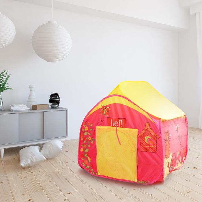 Игровая палатка «Деревенский домик», цвет жёлто-красный, 90х90х90 см
