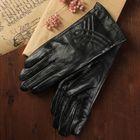 Перчатки женские, размер 7.5, с подкладом, цвет чёрный
