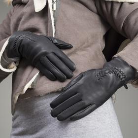 Перчатки женские, размер 7.5, с подкладом, цвет чёрный Ош