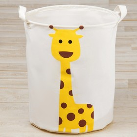 Корзина водонепроницаемая «Жираф» в наличии