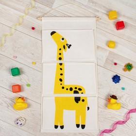 Кармашек подвесной водонепроницаемый «Жираф»