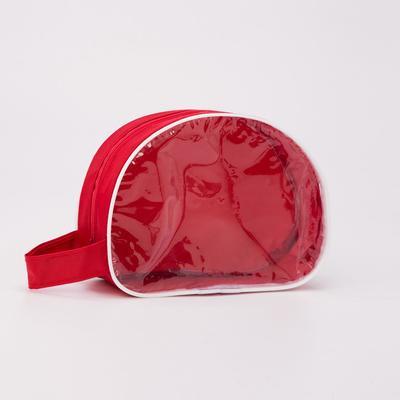 """Косметичка банная на молнии """"Ракушка"""", 1 отдел, с ручкой, цвет красный"""