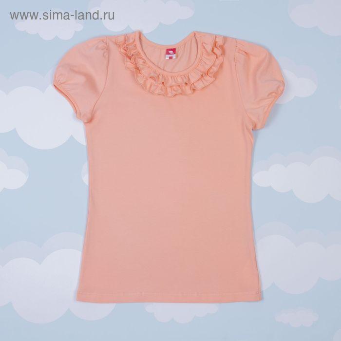 Джемпер (блузка) для девочки, рост 158 см, цвет персиковый CAJ 61633