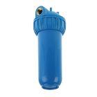 """Корпус для фильтра """"Нептун"""" BP-15, внутренняя резьба, 3/4"""", синий"""