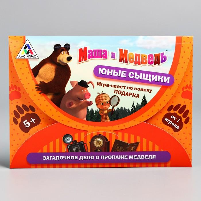 """Игра-квест по поиску подарка """"Юные сыщики"""", Маша и Медведь"""